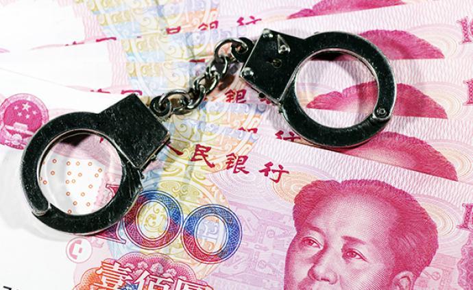 海南省檢:一賣淫集團兩年招募賣淫女百余人,銀行流水三千萬