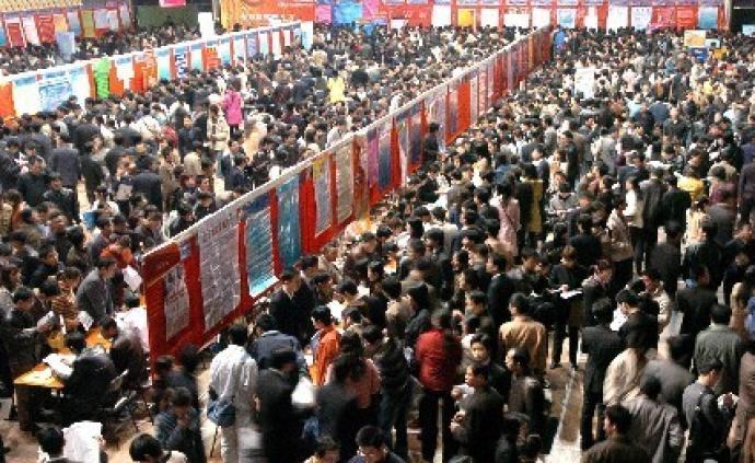 蘇州:全年提供畢業生就業崗位超10萬個,關注湖北學生就業