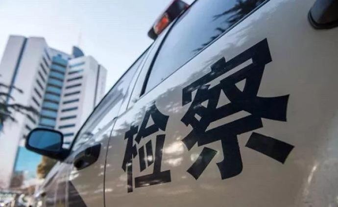中國鐵路南昌局集團原總經理馬葉江涉嫌貪污受賄被決定逮捕