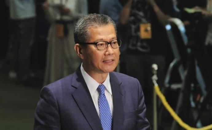 香港財政司司長:向18歲或以上香港永久性居民發放1萬港元