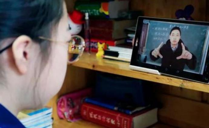 首節試播吸引212萬人,上海中小學網課對每天打卡不作要求