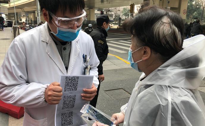 門診全預約、填流調承諾,直擊上海醫院如何保障日常醫療服務