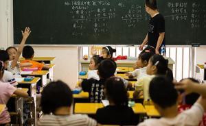 """暑假成""""第三学期""""孩子日赶三四个培训,家长称因大家都在上"""