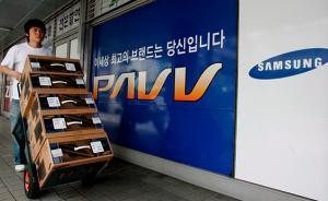 韩媒:韩国半导体人才跳槽中国动摇韩产业,三星忙向政府求助