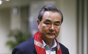 王毅:中方支持东盟继续在区域合作中发挥中心地位和作用