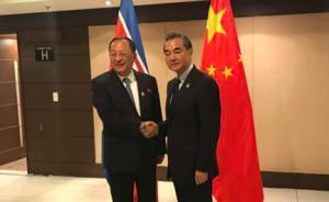 王毅会见朝鲜外相:敦促朝方冷静对待联合国决议