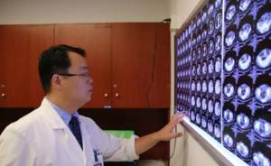 暖闻|杭州医生为病人发起募捐,曾请假赴其贵州老家核实家境