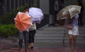 台风玛娃明天下午将在粤闽登陆,中央气象台继续发布黄色预警