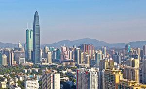 深圳拟恢复划拨方式供地,仅限于产权归政府的公益性用地等