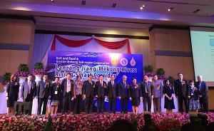 """澜湄合作:政商代表会聚谈""""一带一路""""与大湄公河次区域合作"""