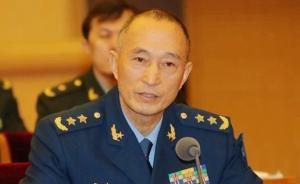 媒体:空军新任司令员丁来杭为何首在东北亮相