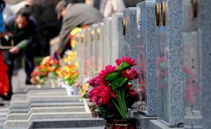 四川省民政厅下发通知:祭扫严禁焚烧塑料制品