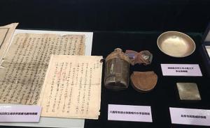 70余件抗战文物入藏中国人民抗日战争纪念馆