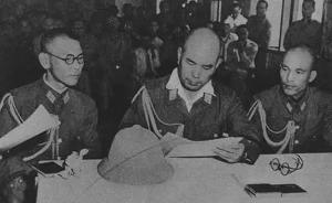 抗战胜利纪念日,看72年前各地日军缴械的不同时间