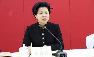 张迎春拟任湖南湘江新区党工委副书记、管委会主任