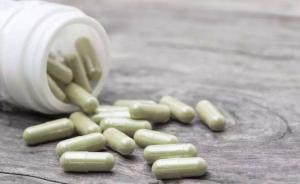 海淘德国药在中国网售卖了50万元,男子涉销售假药罪被批捕