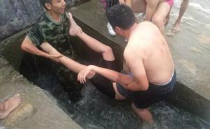 暖闻|杭州少年游泳被吸入涵洞50分钟,数十人成功将其救起