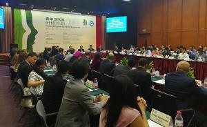 """""""青年汉学家研修计划""""上海开班:用学者眼光来思考当代中国"""
