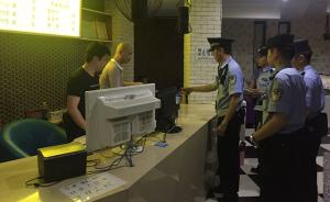 时隔11天上海警方再次深夜开展集中整治,抓获440余人