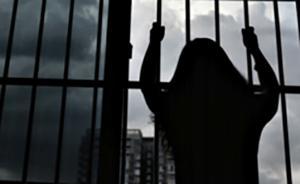 困在围墙里的人:贵州25岁抑郁症患者小雯的故事