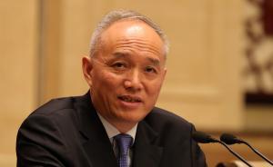 北京市委书记蔡奇:核心区不是简单的东城加西城的概念