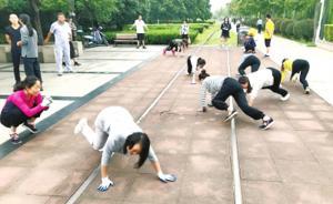 郑州市民公园爬行锻炼,专家:并非所有人都适用