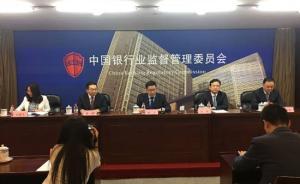 江苏十大新兴产业获银行业鼎力支持:融资余额超6500亿元