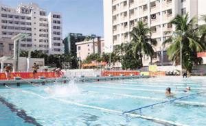 海南省将游泳纳入小学体育课程:到2019年所有小学都开课