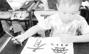 """检察日报刊文:法律该不该给""""在家上学""""留空间"""