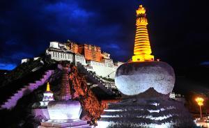 西藏全区文物景点向区内干部群众实行免费参观,包括布达拉宫