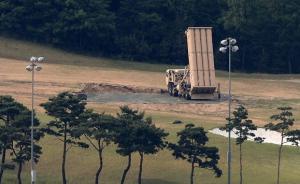 """外交部:美韩部署""""萨德""""反导系统使半岛核问题变得更加复杂"""
