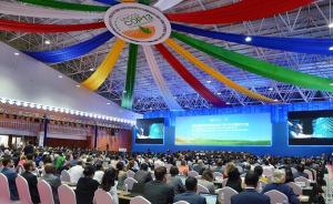 《联合国防治荒漠化公约》第十三次缔约方大会在鄂尔多斯开幕