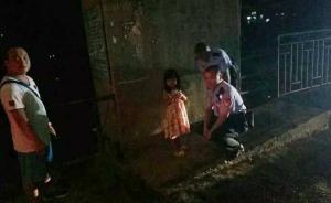 暖闻|云南福贡6岁女童寻父走失,巡逻民警连夜寻访送回家