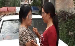 陕西一女子被拐山西13年结婚生子,警方解救终与家人团聚