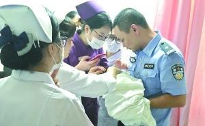 佛山刑警广州执行任务遇临产孕妇求助车上分娩,交警开道送医