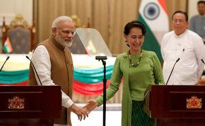 """莫迪首次对缅甸进行双边访问,打""""感情牌""""难掩双边关系尴尬"""