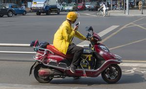美团回应外卖员车祸频发:将控制接单量,禁止按每单延迟处罚