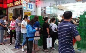 """外资便利店罗森入驻南京遭""""爆抢"""",苏果""""独霸""""格局或洗牌"""