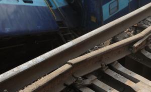 印度北方邦7日晨发生列车脱轨事故,未造成人员伤亡