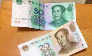 广西钦州一抢劫犯欲抢25元,得50元找回25元