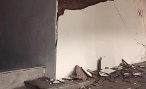 九寨沟地震丨7.0级地震已造成9人死亡164人受伤