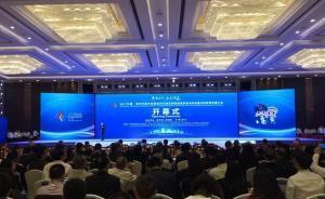 贵州代省长谌贻琴:190多个国家和地区已与贵州有经贸往来