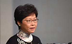 """林郑月娥谴责香港高校校园内张贴""""港独""""标语行为"""