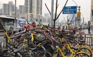 12城市暂停新增投放共享单车,风口已过考验企业的时候到了