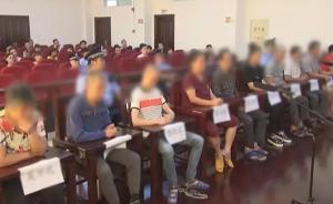 广东一对夫妻生7个女儿,为续香火花9万收养遭拐卖男婴被抓