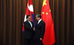 大外交丨中国尼泊尔研究建跨境铁路,探索构建中印尼经济走廊