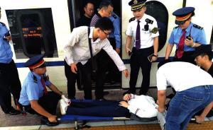 暖闻|孕妇高铁上流产大出血,列车紧急停车郑州送医