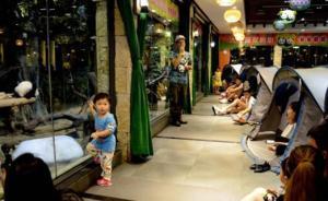 """广州长隆野生动物园推出""""夜宿熊猫馆"""",游客与国宝一同入梦"""