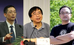 未来科学大奖揭晓:施一公、潘建伟、许晨阳各获百万美元奖励