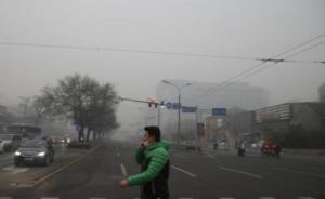 京津冀及周边大气污染督查满五个月,4万企业被查过半存问题